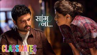 Saang Na - Classmates - Latest Marathi Sad Song - Sai Tamhankar, Ankush Chaudhari width=