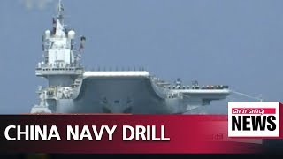 President Xi stresses 'urgent' need for powerful navy during largest naval drill