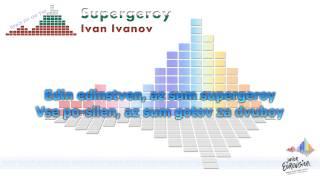 "Ivan Ivanov ""Supergeroy"" (Bulgaria)"