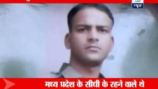 Family in pain after the assassination of Lance Naik Sudhakar Singh