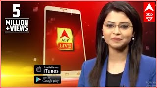 Download ABP LIVE APP for more updates