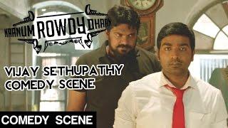 Naanum Rowdy Dhaan | Comedy Scene | Vijay Sethupathi | Nayanthara | Vignesh Shivan width=
