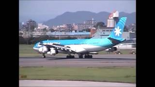 AIR TAHITI NUI  A340-211(F-OITN)NKM (original NGO)