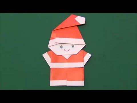 摺紙--耶誕老公公