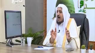 فضل أخر ساعة في يوم الجمعة -  الدكتور عبدالله المصلح