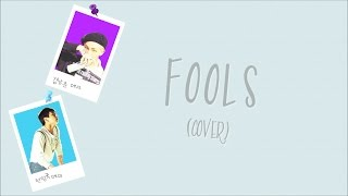 BTS Rap Monster x Jungkook – Fools (Cover) Lyrics