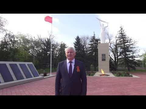 Поздравление главы Администрации Ремонтненского района с 9 мая