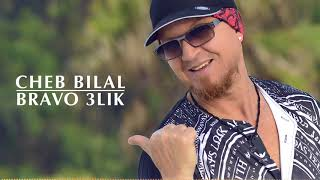 Cheb Bilal - Bravo 3lik - 2016 width=