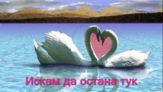 Превод!Михалис Хаджигиянис An mou tilefonouses Ако ми позвъниш