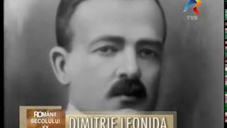 Dimitrie Leonida