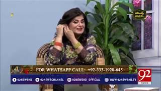 Pakistan Kay Pakwan - 17 April 2018 - 92NewsHDUK