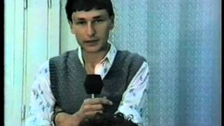 Séta a napkori Meteorológiai Központban 1985-ben
