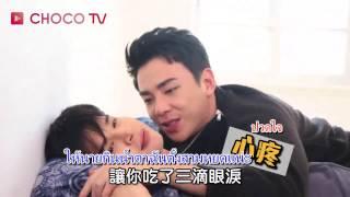 (Thai Sub) HIStory webseries BTS ซับไทย เบื้องหลัง Obsessed เรื่องบนเตียง