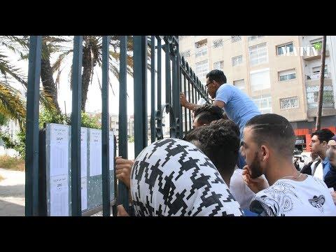 Résultats du Bac 2017 : Impatience et joie devant les lycées casablancais