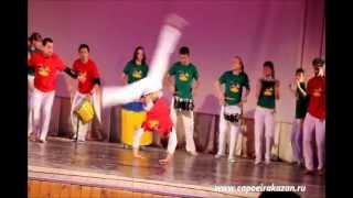 Real Capoeira Kazan - Batizado 2012 - Batucada, Solo