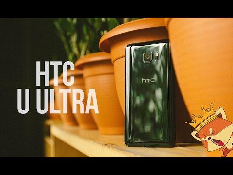 HTC U Ultra: Avantaje și Dezavantaje (Review Română)