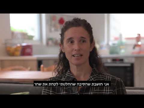 סרטון: המלצה של לקוחה (עדי) על שיפוצים פלוס