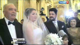 Anna Netrebko and Yusif Eyvazov's wedding