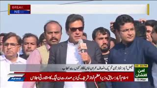 Imran Khan addressed to workers in Faisalabad - 11 March 2018 - 92NewsHDPlus