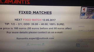 05/05/2017 Master win flamantis-bet.com best site for fixed matches
