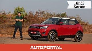 2019 Mahindra XUV300 – Hindi Review – Autoportal