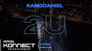 강다니엘(KANGDANIEL) - 2U