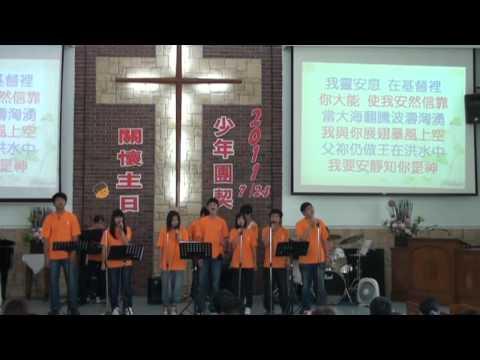 2011-0724  霧峰教會少契敬拜讚美