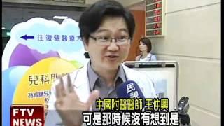 危「雞」! 塑化劑害童生殖器?-民視新聞