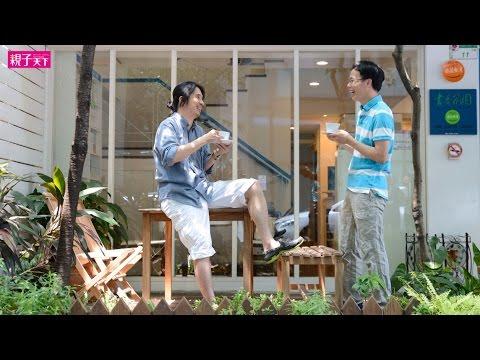 【親子天下】葉丙成x張輝誠:翻轉對話精采實錄 - YouTube