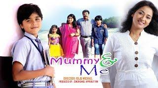 New English Full Movie | Mummy & Me | Hollywood Full Movie 2017 | New English Movies 2017