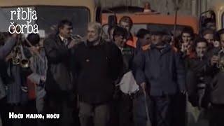 Riblja Corba - Hocu majko, hocu - (Official Video)