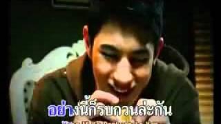 Musica Tailandesa  Waii Far Eak Wun