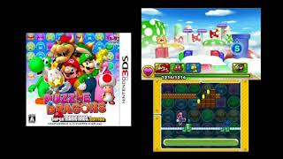 Puzzle & Dragons - Super Mario Bros. Edition - BGM 011 - [Best of 3DS OST]