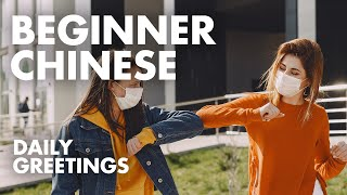 Learn Chinese Conversation for Beginners | Basic Chinese Greetings | Language Practice A9