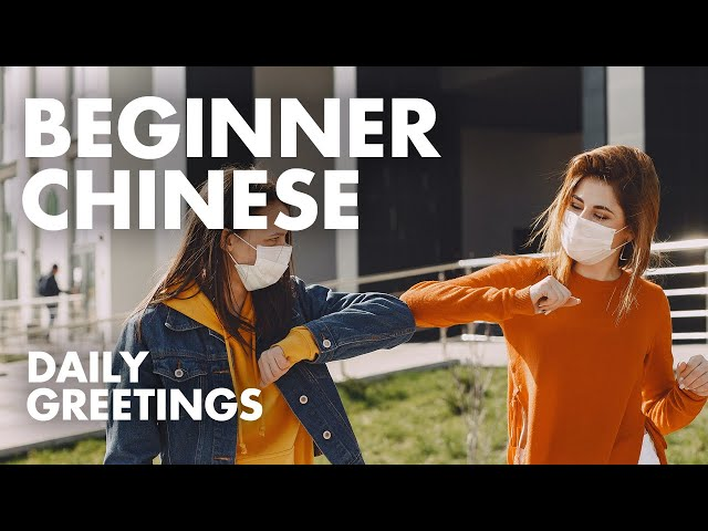 Learn Chinese Conversation for Beginners: Free Language