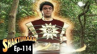 Shaktimaan - Episode 97 width=