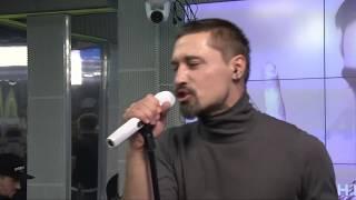 Дима Билан - Держи (#LIVE Авторадио)