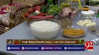 Pakistan Kay Pakwan- 15 February 2018 - 92NewsHDPlus