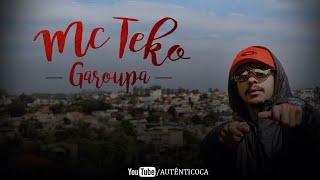 MC Teko - Garoupa ( Audio Oficial ) DJ Ck