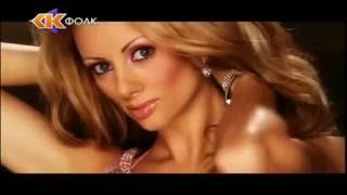 Таня Боева feat. Nektarios Sfyraki - Седем смъртни гряха (2008)