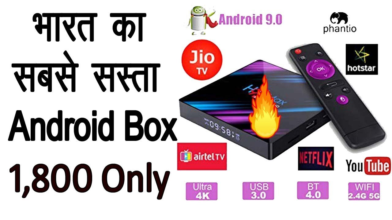 Download thumbnail for Best and Cheapest Android Box 4GB RAM,32GB
