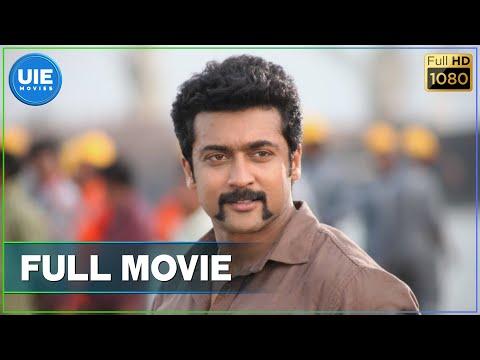 Download Video Singam 2 - Tamil Full Movie | Suriya |  Anushka Shetty | Hansika Motwani | Devi Sri Prasad | Hari