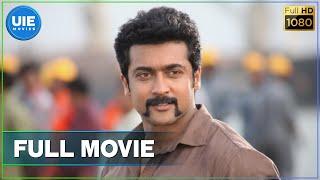 Singam 2   Tamil Full Movie | Suriya |  Anushka Shetty | Hansika Motwani | Devi Sri Prasad | Hari