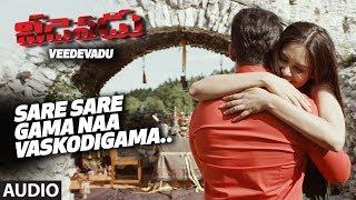 Sare Sare Gama Naa Vaskodigama Full Song || Veedevadu || Sachiin Joshi,Esha Gupta, SS Thaman