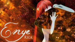 Lilium (Full version) - Enye (cover)