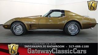 1975 Chevrolet Corvette - Gateway Classic Cars Indianapolis - #560NDY