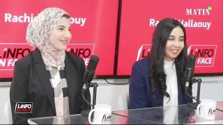 L'Info en Face 100% jeunes avec Imane Tahri et Aya Mahroug