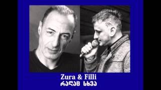 Filli & Zura kipshidze - რაღაც სხვა
