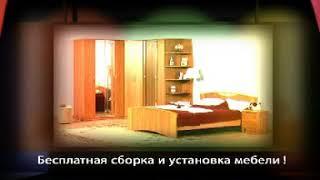 БРАВО, мебельный салон