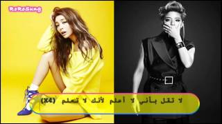 Ailee (에일리) - Letting Go [feat  Amber of f(x)] {ARABIC SUB}